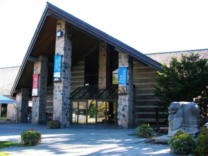 McMichael Gallery #2